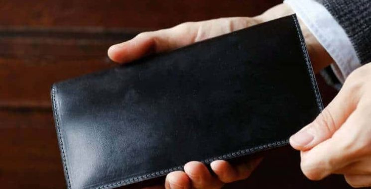 long wallets for men